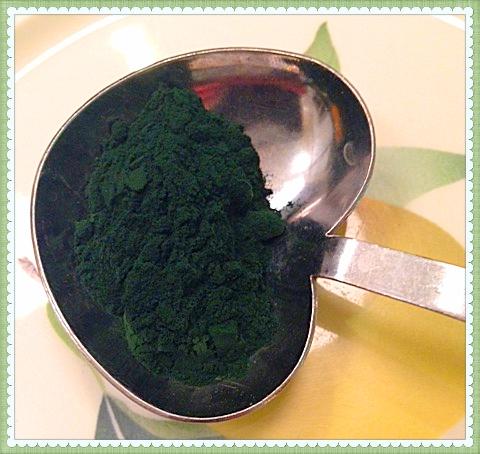 Splendid Spirulina